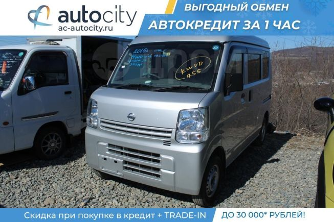 Nissan NV100 Clipper, 2015 год, 325 000 руб.