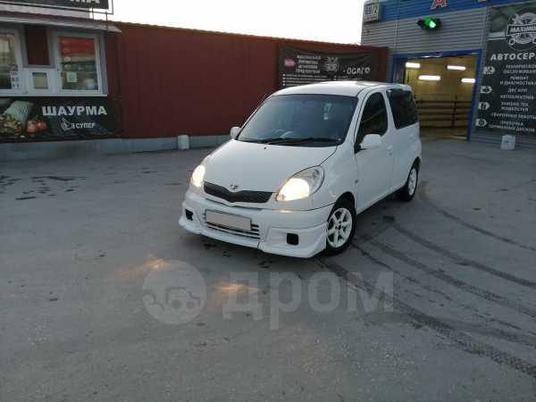 Toyota Funcargo, 2000 год, 299 999 руб.