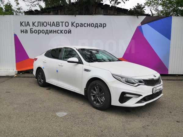 Kia Optima, 2019 год, 1 329 900 руб.
