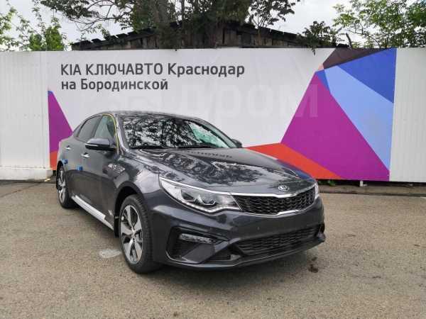 Kia Optima, 2020 год, 1 569 900 руб.