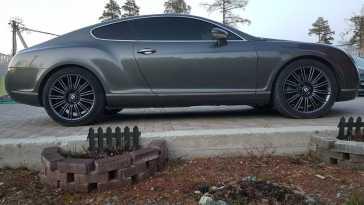 Екатеринбург Continental GT