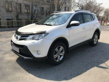 Хабаровск Toyota RAV4 2014