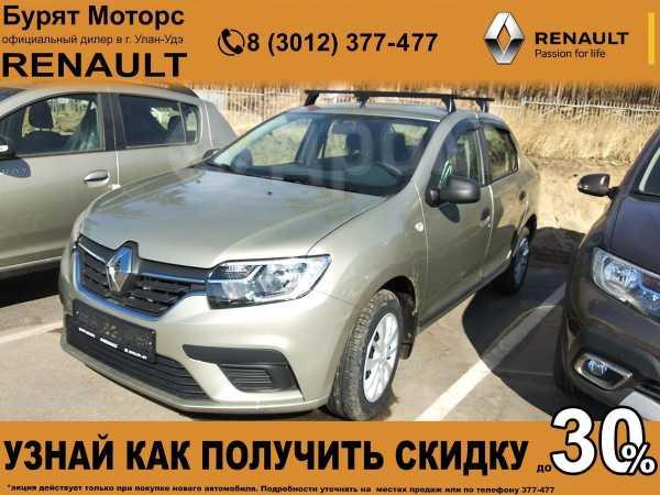 Renault Logan, 2020 год, 755 000 руб.