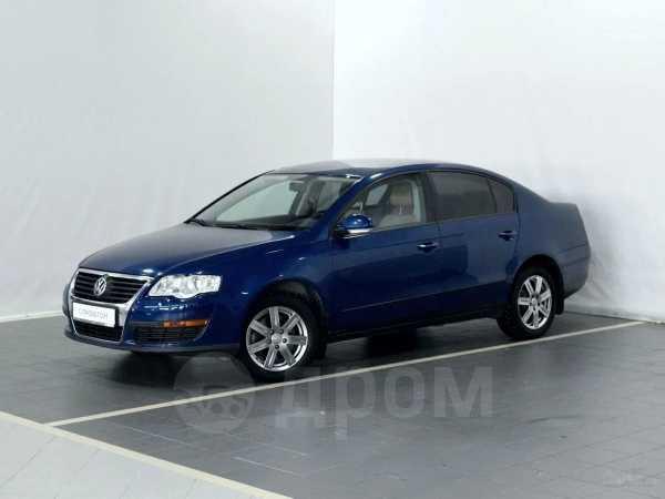 Volkswagen Passat, 2008 год, 436 000 руб.
