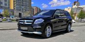 Mercedes-Benz GL-Class, 2013 год, 2 349 000 руб.