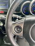 Honda N-BOX Slash, 2015 год, 539 000 руб.