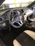 Mercedes-Benz C-Class, 2013 год, 2 499 990 руб.