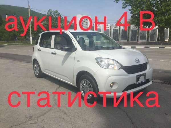 Daihatsu Boon, 2016 год, 538 000 руб.