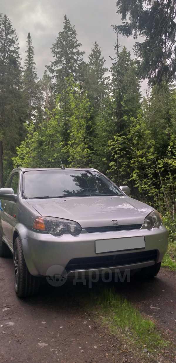 Honda HR-V, 1999 год, 315 000 руб.
