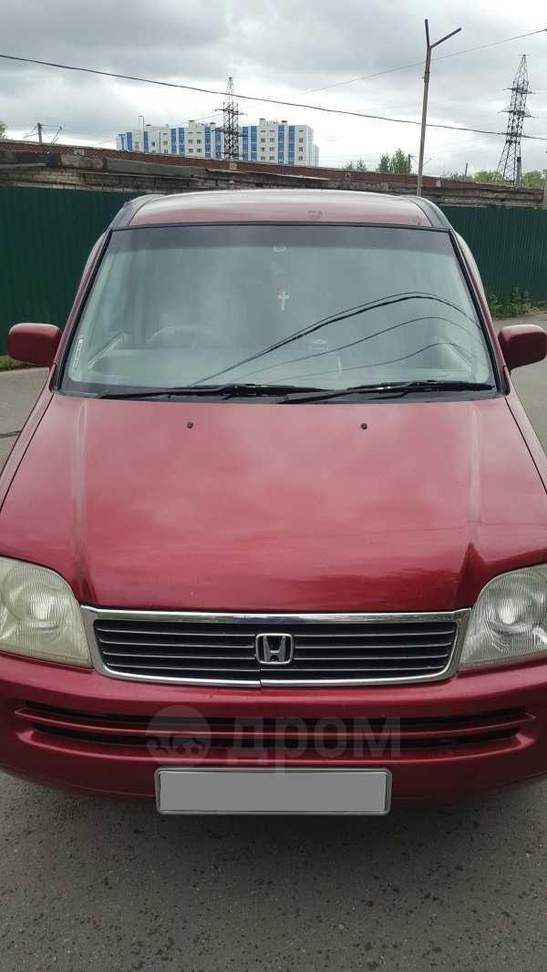Honda Stepwgn, 1999 год, 365 000 руб.