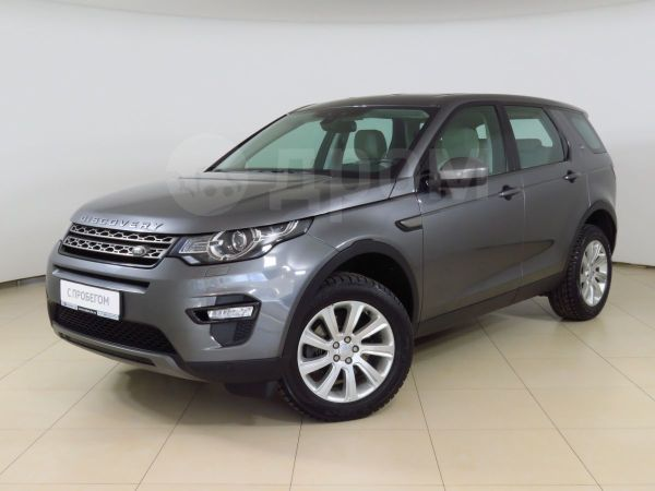Land Rover Discovery Sport, 2015 год, 1 399 000 руб.