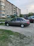 Лада Приора, 2014 год, 325 000 руб.