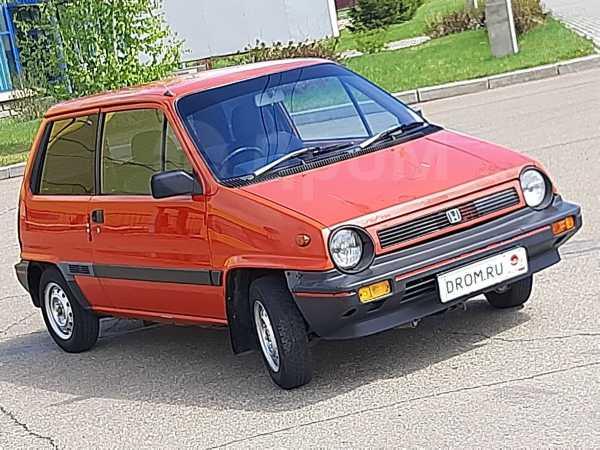 Honda City, 1986 год, 87 000 руб.