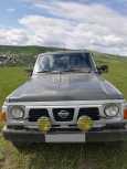 Nissan Patrol, 1994 год, 579 999 руб.