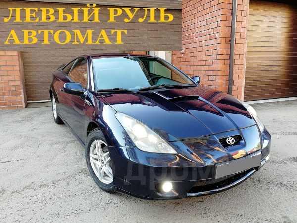Toyota Celica, 1999 год, 320 000 руб.