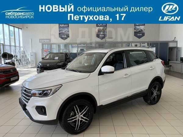 Lifan X70, 2019 год, 1 135 000 руб.