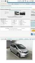 Honda Freed, 2011 год, 575 000 руб.
