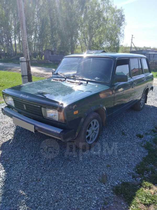 Лада 2104, 2002 год, 74 999 руб.