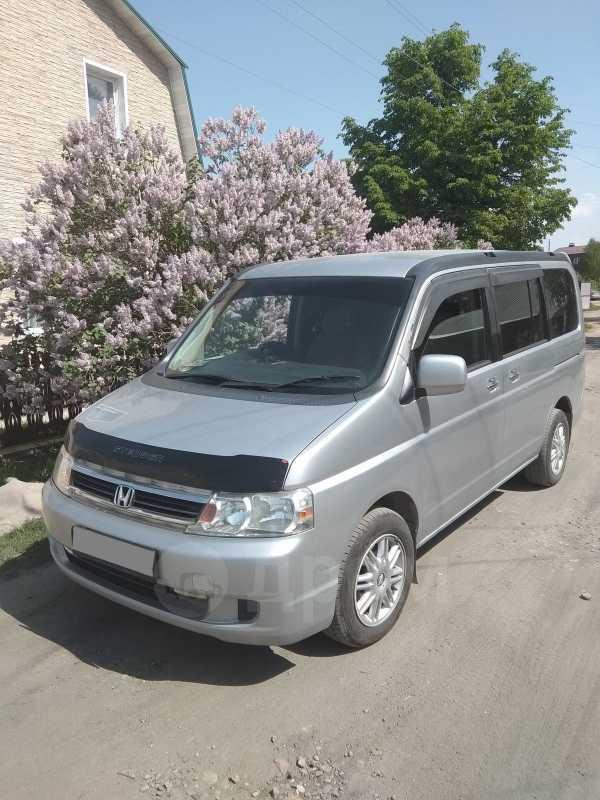 Honda Stepwgn, 2003 год, 490 100 руб.