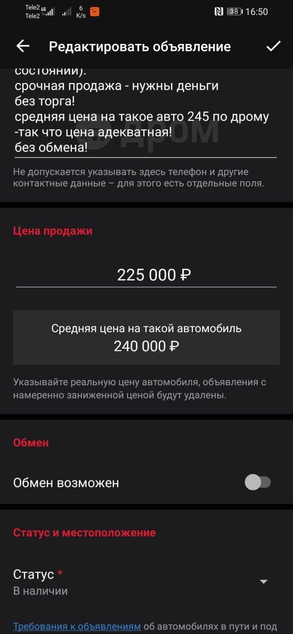 Nissan Tino, 2001 год, 225 000 руб.