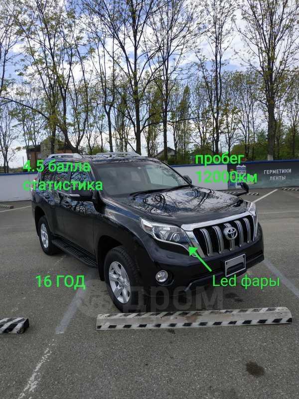 Toyota Land Cruiser Prado, 2016 год, 2 439 000 руб.