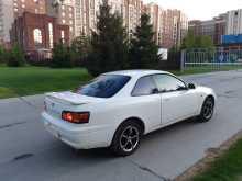 Новосибирск Corolla Levin 1999
