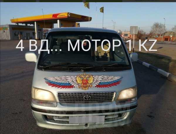 Toyota Hiace, 1999 год, 357 000 руб.