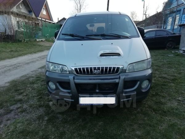 Hyundai Starex, 2003 год, 295 000 руб.