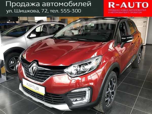 Renault Kaptur, 2020 год, 1 220 300 руб.