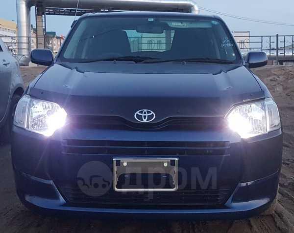 Toyota Probox, 2016 год, 630 000 руб.