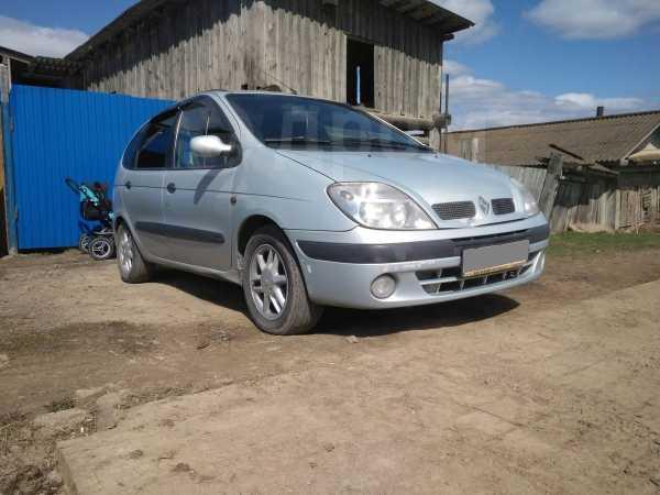 Renault Scenic, 1999 год, 140 000 руб.