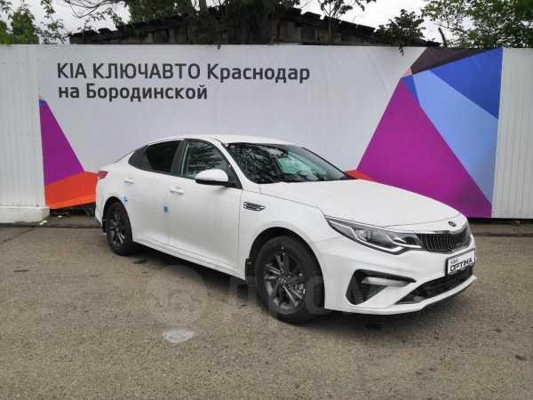 Kia Optima, 2019 год, 1 289 900 руб.