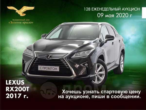 Lexus RX200t, 2017 год, 2 090 000 руб.