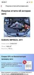 Subaru Impreza, 2011 год, 440 000 руб.