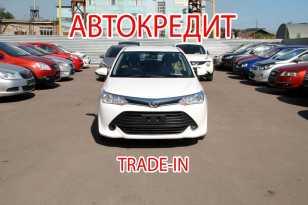 Новокузнецк Corolla Axio 2015