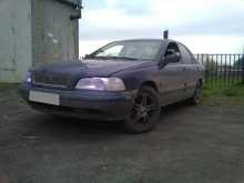 Курган S40 1998