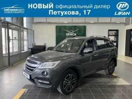 Новосибирск X60 2017