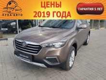 Томск Besturn X80 2019