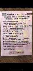 Лада Калина, 2010 год, 149 000 руб.