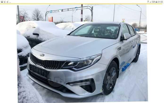 Kia Optima, 2018 год, 1 060 000 руб.