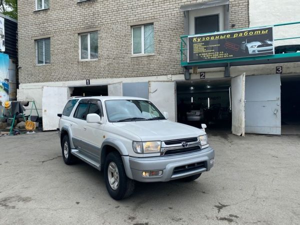 Toyota Hilux Surf, 1999 год, 484 000 руб.