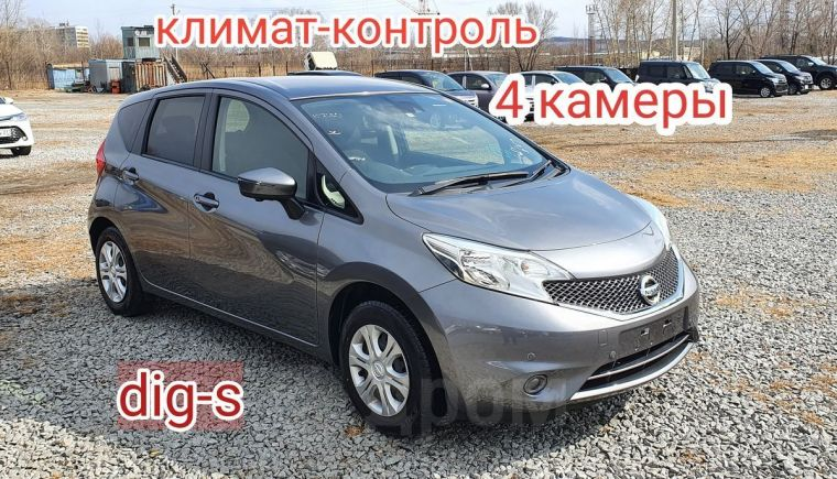 Nissan Note, 2015 год, 524 000 руб.
