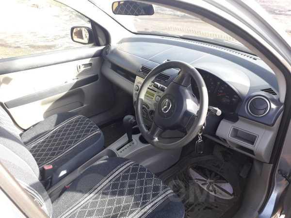 Mazda Demio, 2005 год, 219 000 руб.