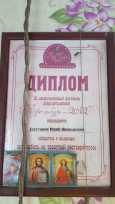 Москвич 401, 1956 год, 150 000 руб.