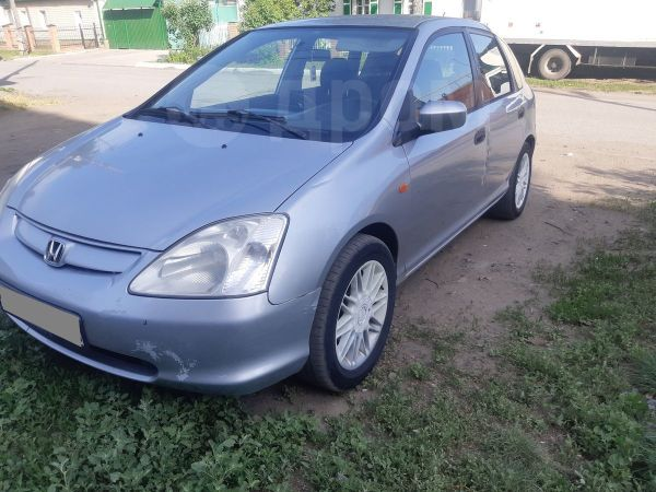 Honda Civic, 2001 год, 175 000 руб.
