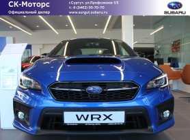 Сургут Impreza WRX 2020
