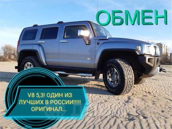 Hummer H3, 2009 год, 1 299 000 руб.