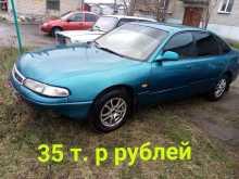 Челябинск 626 1993