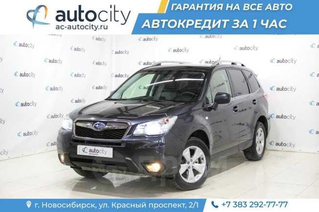 Subaru Forester, 2013 год, 1 179 000 руб.