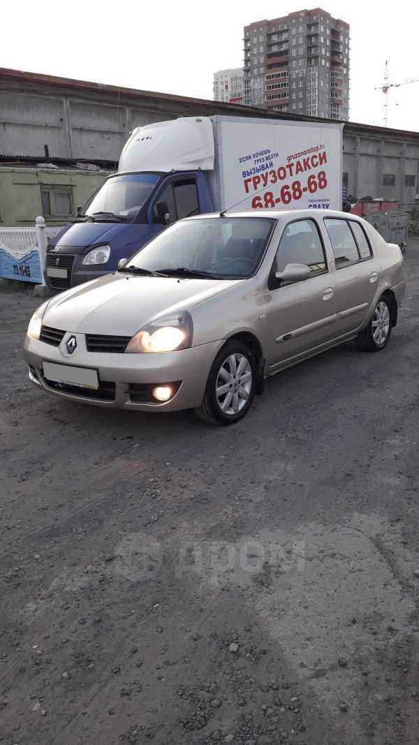 Renault Symbol, 2007 год, 325 999 руб.